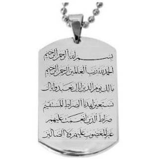99 Names Of Allah Charm Pendant Necklace w/Chain and