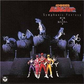 Kyouryuu Sentai Zyuranger Complete Song Collection