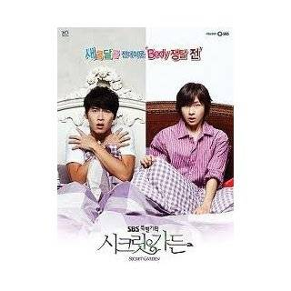 IRIS KOREAN DRAMA 8 DVDs with English Subtitles Movies