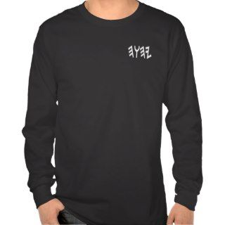 Set Apart to YHWH Dark Long Sleeve Tee Shirt