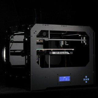 3D Drucker 3D printer Schwarz Dual Düsen Desktop Rapid: