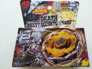 Takara Tomy Metal Fight Beyblade 4D BB 119 Death Quetzalcoatl 125RDF