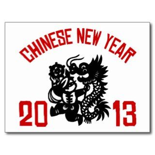Chinese New Year 2013 Post Cards