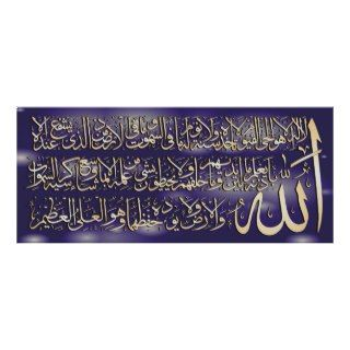 is the verse of holy quran it means allah there is no god except him