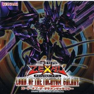 Yu Gi Oh! Zeal   OCG Lord of the Tachyon Galaxy (30packs):