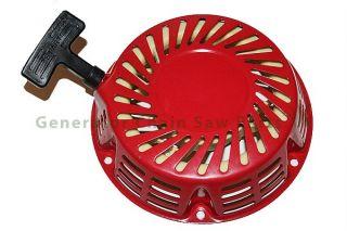 Gas Honda Generator Lawn Mower Engine Motor Pull Start Recoil GX270 GX 270 Parts
