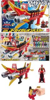 Bandai Gokaiger Gokaiger Ranger Key Series DX Gokai Galleon Buster Power Rangers