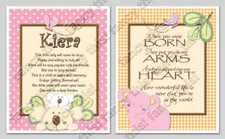 Tropical Punch Baby Name Poem Prints Nursery Shower