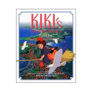 Kiki's Delivery Service Picture Anime Art Book artbook Hardcover Brand New