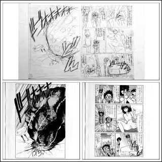 Original Comic Art Page