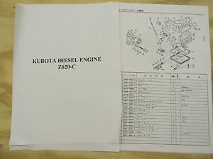 Kubota Z620 Diesel Engine Parts Book