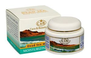 C B Dead Sea Moisturizing Mineral Facial Cream 50ml 1 7oz Israel Spa Care Beauty