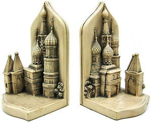 St Basil`s Cathedral Bookends Book Ends Russia