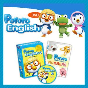 DVD Pororo English 1 ♥ Childhood Juvenile Education