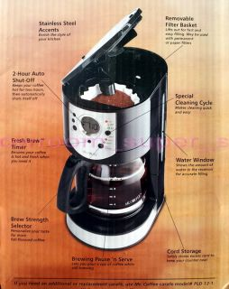 cold filter coffee maker on PopScreen