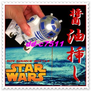 Star Wars R2D2 Soy Sauce Bottle Droid Condiments Dispenser Limited Time OFFER