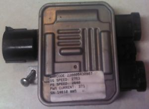 Ford Edge Flex MKX Cooling Fan Relay Ford