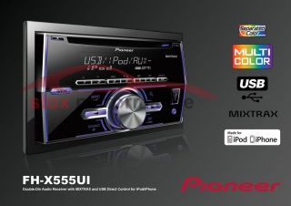 New 2013 Pioneer FH X555UI 2 DIN CD  USB Aux iPod Car Stereo Player Mixtrax