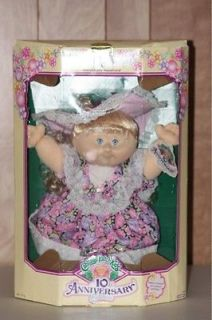1992 Vintage Antique Nostalgic Cabbage Patch Kids Collectible Doll