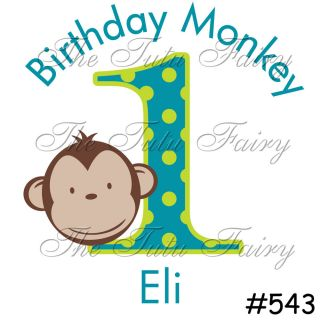 Monkey Face Mod Monkeyin Around Party Favor Birthday Shirt T Shirt Boy Toddler