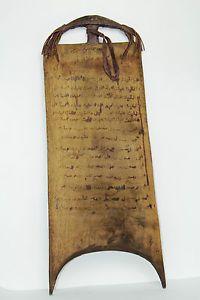 Islamic Quranic Koranic Writing Board Qu'Ranic Writing Tablet Inscriptions