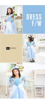 Hyundai Hmall Korea Children Kids Girl Halloween Dress Cinderella Costume Party