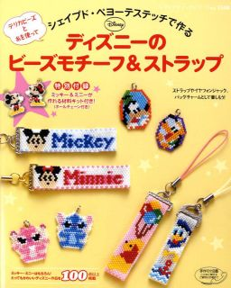 Shaped Peyote Stitch Disney Characters Beaded Motifs and Straps Japanese Book