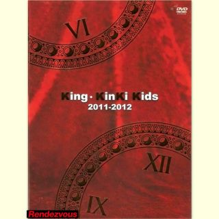 King Kinki Kids 2011 2012 2 DVD 80p Book Limited Ver New Japan Live KKK 限定盤