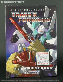 Transformers Headmasters DVD Set Japanese Collection Shout Factory G1 Cartoon 826663126044
