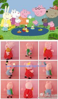 2 x 32cm Red Dot Peppa with Teddy George Pig Plush Kid Baby Soft Bear Doll Toy