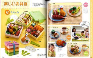 Handmade Felt Food Goods Vol 3 Japanese Craft Book