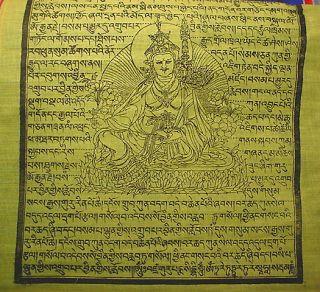 Tibetan Tantra Master Guru Rinpoche HQ Prayer Flags