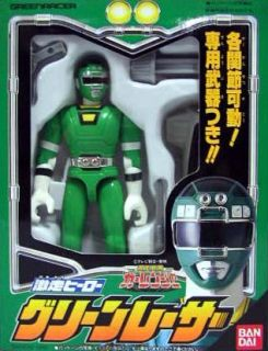 Power Rangers Turbo Gekisou Sentai Carranger Green