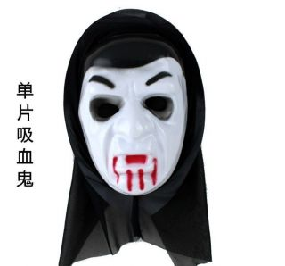 1pc Halloween Masquerade Cosplay Party Mask Grimace Devil Ghost Screaming Masks