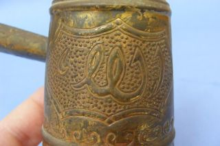 Antique Copper Bedouin Arabic Coffee Tea Pot Finjan 40s