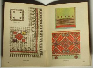 Book Chuvash Folk Embroidery Pattern Russian Ethnic Costume Peasant Design Art