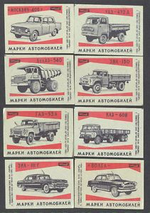USSR Russian Soviet Cars Models Matchbox Labels Set