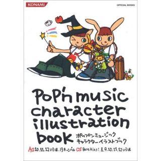 Pop N Music Character Illustration Art Book AC10 13 CS 8 13