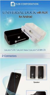 White Universal Desktop Charger Dock with Aux for Samsung Galaxy S3 III