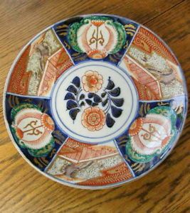 Antique Hand Painted Japanese Imari Wall Plate Charger