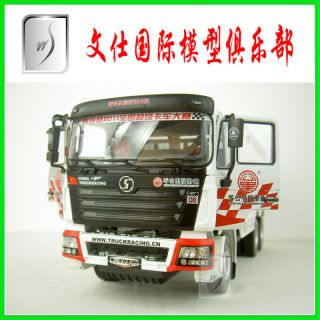1 24 China Shaanxi Heavy Duty Off Road Truck Racing Diecast Truck Model