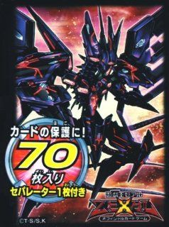 Yu Gi Oh! Zexal OCG Duelist Card Protector [Number C107: Neo Galaxy Eyes Tachyon Dragon]: Toys & Games