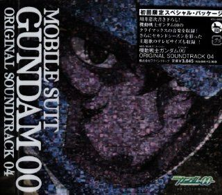 MOBILE SUIT GUNDAM 00: ORIGINAL SOUNDTRACK 4: Music