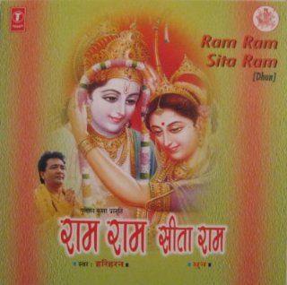 Ram Ram Sita Ram: Music