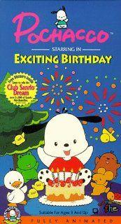 Exciting Birthday 7 [VHS]: Akira Shimizu, Masami Hata, Seiichi Mitsuoka, Kyoko Kuribayashi: Movies & TV