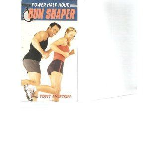 Power Half Hour Thigh Trimmer: Tony Horton: Movies & TV