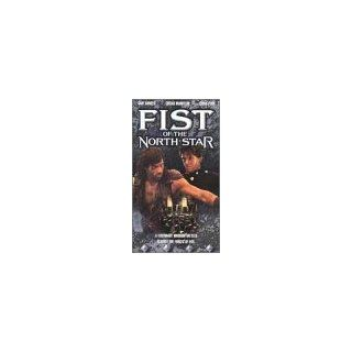 Fist of the North Star [VHS]: Gary Daniels, Malcolm McDowell, Costas Mandylor, Downtown Julie Brown, Dante Basco, Nalona Herron, Melvin Van Peebles, Kevin Arbouet, William L. Nagle, Clint Howard, Andre Rosey Brown, Paulo Tocha, Chris Penn, Tracey Walter, R