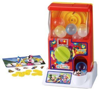 Gacha capsule machine fun Disney Mickey Mouse Club House (japan import): Toys & Games