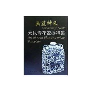 The You blue countenance kyat generation blue and white porcelain gathers especially(as amended) (Chinese edidion) Pinyin: you lan shen cai     yuan dai qing hua ci qi te ji ( xiu ding ben ): shang hai bo wu guan: 9787547904886: Books