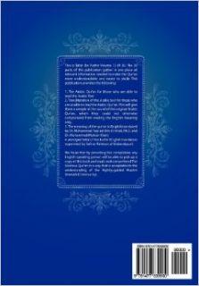 Tafsir Ibn Kathir Part 13 of 30: Yusuf 053 To Ibrahim 052: Muhammad Saed Abdul Rahman: 9781477639900: Books